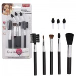 Beauty Essential Cosmetic Brush Set