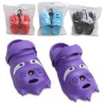 Kids' Dog-Shaped Clogs - Asst
