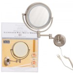 Double-Sided Illuminated Wall Mount Mirror