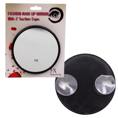 Magnifying Cosmetic Mirror - 4.75