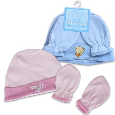Little Mimos Cap and Mittens Set - Asst