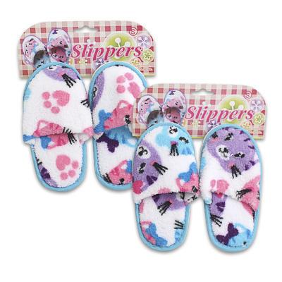Kitten Face Children's Slippers - Astd.