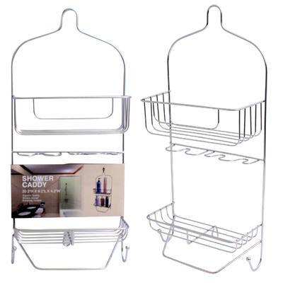 2-Tier Shower Caddy - 20.5