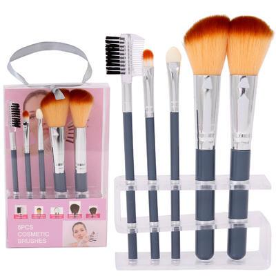 Cosmetic Brush 5-piece Set - Gray