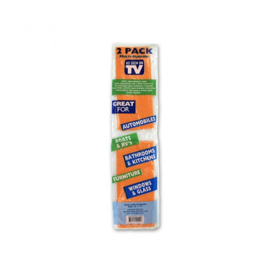 Multi-Purpose Cleaning Clothes, Set Of 2